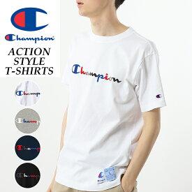 残りわずか!セール28%OFF 送料無料(ゆうパケット) Champion チャンピオン アクションスタイル 刺繍ロゴ Tシャツ メンズ 半袖Tシャツ カラフルロゴ C3-H371【ss】