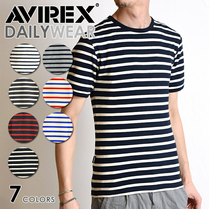 AVIREX アビレックス 半袖 クルーネック ボーダー Tシャツ 6163371 avirex アヴィレックス デイリー メンズ カットソー