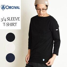 2020春夏新作 送料無料(ゆうパケット)オーシバル オーチバル Orcival 七分袖 カットソー ボートネック メンズ Tシャツ RC-9224