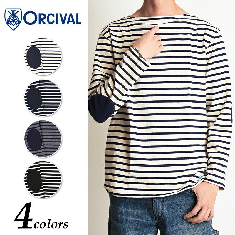【ポイント10倍/送料無料】ORCIVAL オーチバル/オーシバル メンズ エルボーパッチ付きボーダーバスクシャツ 長袖カットソー #RC-9105