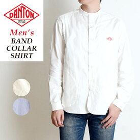 2020春夏新作 DATON ダントン 長袖 バンドカラー シャツ メンズ 白シャツ カジュアル おしゃれ オックスフォードシャツ JD-3607