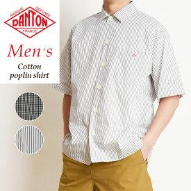 2020年新色 DANTON ダントン 半袖 ワークシャツ メンズ シャツ JD-3609MTP