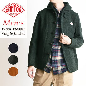 2019秋冬新作 ダントン DANTON ウールモッサ シングルジャケット メンズ ショールカラー ジャケット コート アウター 軽量 暖か ラウンドカラー JD-8237