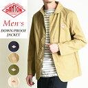 2020春夏新作 ダントン DANTON ダウンプルーフジャケット メンズ 丸襟シングルジャケット DOWN PROOF JACKET JD-8715 コットン スプリングコート