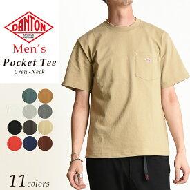 2019春夏新色追加 ダントン DANTON 半袖 ポケット Tシャツ メンズ ロゴTシャツ 無地 厚手 JD-9041