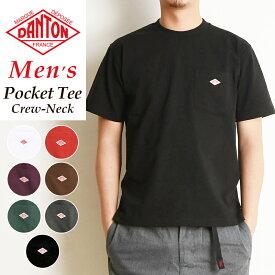 2020年新作 ダントン DANTON ポケットTシャツ 半袖 メンズ ロゴTシャツ ポケT 無地 厚手 JD-9041
