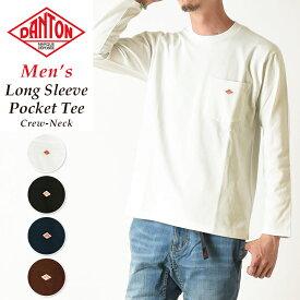 2019秋冬新作 ダントン DANTON 長袖 ポケット Tシャツ クルーネック メンズ ロゴTシャツ ロンT 無地 厚手 ワンポイント JD-9077