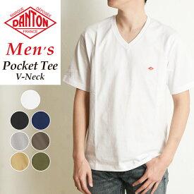 2020春夏新作 DANTON ダントン 半袖ポケットTシャツ Vネック メンズ カットソー ポケT JD-9213