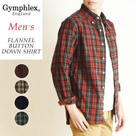 Gymphlex ジムフレックス フランネル チェック ボタンダウンシャツ 長袖 メンズ ビエラシャツ gymphlex J-0643 チェックシャツ