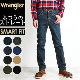 定番 裾上げ無料 ラングラー Wrangler 股上深め レギュラーストレート デニムパンツ メンズ ふつうのストレート ストレッチ ジーンズ ジーパン WM3903