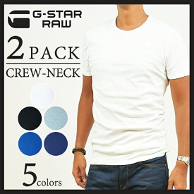SALEセール10%OFF G-STAR RAW ジースターロウ クルーネックTシャツ2枚組(5色)DOUBLE PACK T-SHIRTS G-STAR D07205-124 (8754-124) メンズ【gs2】