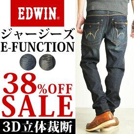 SALEセール38%OFF【送料無料】エドウィン ジャージーズ イーファンクション EDWIN JERSEYS E-FUNCTION メンズ デニムパンツ/ジーンズ EREFW7