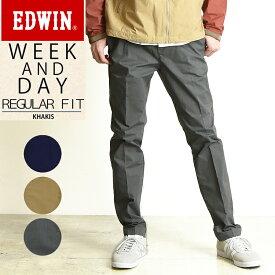 【再値下げ】SALEセール10%OFF エドウィン EDWIN イージーフィット トラウザー パンツ メンズ チノパン WEEK AND DAY K2051【gs2】