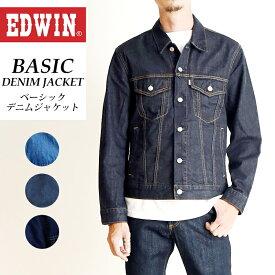 SALEセール5%OFF EDWIN エドウィン ベーシック デニムジャケット メンズ Gジャン ジージャン ET1087【gs2】