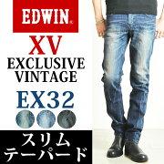 【送料無料】EDWINエドウィン402XVスリムテーパードジーンズストレッチデニムメンズEX32【コンビニ受取対応商品】