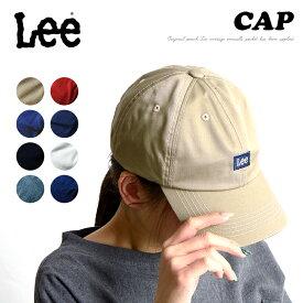 ラッピング無料 リー Lee ボックスロゴ キャップ/帽子 レディース かわいい おしゃれ ジム LA0321