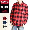 SALEセール40%OFF LEVI'S リーバイス フランネル長袖チェックシャツ メンズ ウエスタンシャツ 19587
