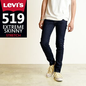 SALEセール30%OFF 裾上げ無料 リーバイス Levis 519 エクストリーム スキニー ジーンズ メンズ デニムパンツ ストレッチ 24875