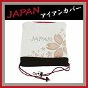 ジオテック JAPAN フードタイプ アイアンカバー
