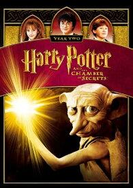 【中古】ハリー・ポッターと秘密の部屋 (1枚組) [DVD] [DVD]