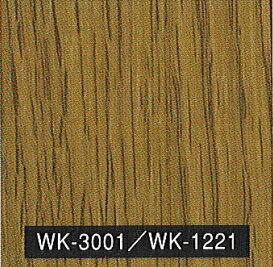 枠・建具改修用シートWK-1221