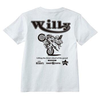 名入れオリジナルTシャツ【Willy】キッズサイズ(両面プリント前後)