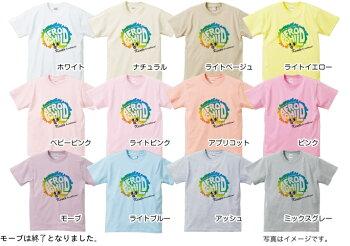 名入れTシャツ【AFROCHILD】キッズサイズ(片面プリント前)【楽ギフ_包装】【楽ギフ_のし宛書】【楽ギフ_メッセ入力】【楽ギフ_名入れ】