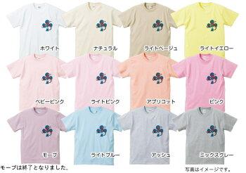BOON!名入れオリジナルTシャツ(カスタムオーダー可)【tricyclist】