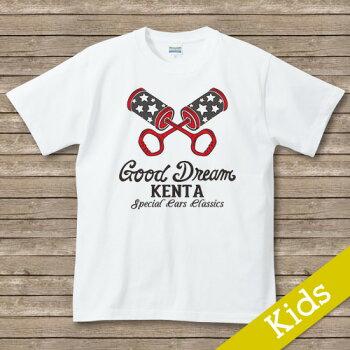 名入れTシャツ、名入れ子供服