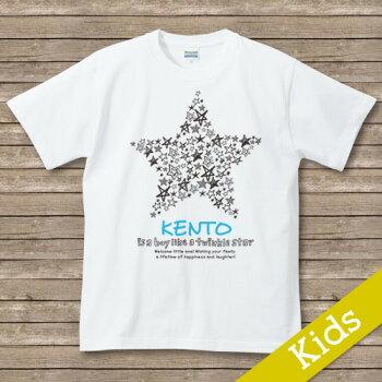 名前入りオリジナルTシャツ【STAR】