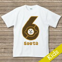 Tシャツ ナンバー プレゼント