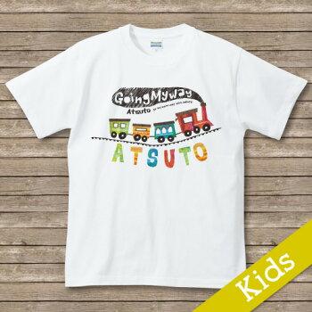 名入れTシャツ(カスタムオーダー可)【train】【送料無料_spsp1304】【0405_キッズ・ベビー・マタニティ】