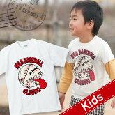 名入れTシャツ(カスタムオーダー可)【WBC】【送料無料_spsp1304】【0405_キッズ・ベビー・マタニティ】