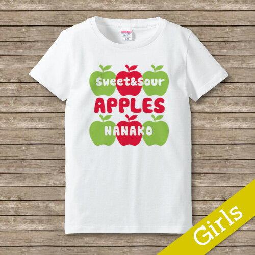 出産祝い 名入れ Tシャツ 名前入りtシャツ  【apple 】お誕生祝い プレゼント 内祝い 男の子 女の子 ギフト 名前入りTシャツ