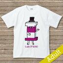 出産祝い 名入れ Tシャツ 名前入りtシャツ  【Mr.アルファベット 】お誕生祝い プレゼント 内祝い 男の子 女の子 ギフト 名前入りTシャツ