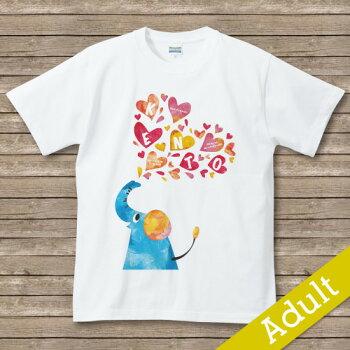 オリジナルTシャツ(カスタムオーダー可)【elephant】大きいサイズXL、XXL、XXXLもあり!(片面プリント前)