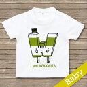 出産祝に名入れTシャツは男の子にも女の子にも人気です!出産祝い名入れTシャツ 名前入り  【Mr.アルファベット 】…