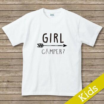出産祝いに!名入れTシャツ【CAMPER】キッズサイズ