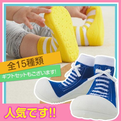 出産祝い ベビーシューズ【baby feet Sneakers-Blue】