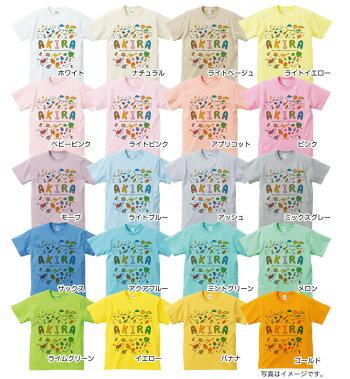 出産祝いに!名入れTシャツ【パーティー】キッズサイズ(片面プリント前)【楽ギフ_包装】【楽ギフ_のし宛書】【楽ギフ_メッセ入力】【楽ギフ_名入れ】