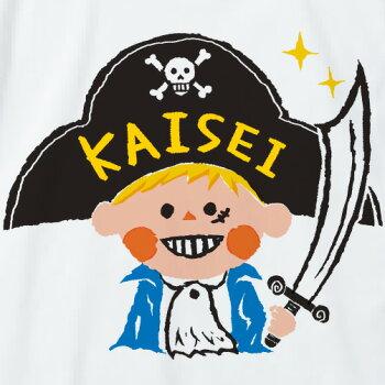 名入れTシャツ(カスタムオーダー可)【海賊王】キッズサイズ(片面プリント前)【楽ギフ_包装】【楽ギフ_のし宛書】【楽ギフ_メッセ入力】【楽ギフ_名入れ】