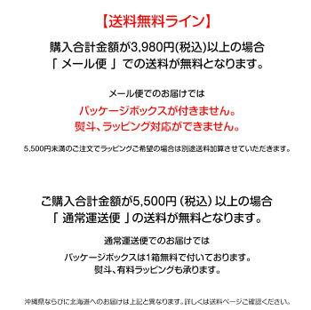 出産祝内祝名入れTシャツ【elephant】10P18Jun16