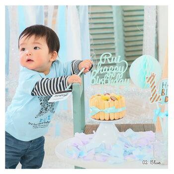 お名前入りケーキトッパーHappyBirthdayお誕生日