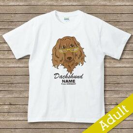 オリジナルDOG名入れTシャツ 【Glesses】 ダックスフント