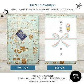 出産祝内祝名入れTシャツ【ペルコ】10P18Jun16