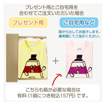 出産祝いに!名入れTシャツ