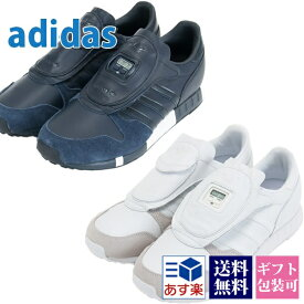 best service 506e6 6dfa6 アディダス オリジナルス バイ ハイク adidas Originals by HYKE スニーカー 靴 マイクロペーサー AOH-006