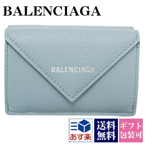 バレンシアガ 財布 三つ折り財布 ミニ財布 レディース ペーパー ミニウォレット BALENCIAGA 391446 DLQ0N 4005 スマートウォレット 薄型 薄い