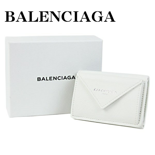バレンシアガ balenciaga 財布 三つ折り財布 ミニ財布 レディース ペーパーウォレット ミニウォレット 小さい シンプル ホワイト 白 レザー 本革 391446 DLQ0N 9002 ミニ財布 正規品 ギフト 2018 シンプル 母の日ギフトブランド