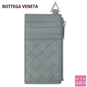 【正規紙袋付き】 ボッテガ ヴェネタ カードケース 財布 グレー イントレチャート コンパクト BOTTEGA VENETA 新品 新作 正規品 2021 通販